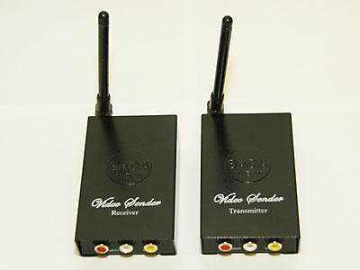 DV-WL-1W-24 2.4GHz Wireless Transmitter/Receiver